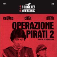 55. Gazzetta Marziale 36. Project A 2